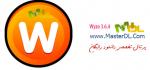 مرورگر جدید و قدرتمند Wyzo v3.6.4 به صورت پرتابل