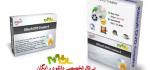 دانلود نرم افزار قدرتمند و جالب Xilisoft DVD Creator 6.1.4 build 1210
