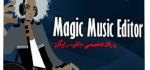 دانلود نرم افزار Magic Music Editor 8.12.2.11