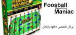 بازی کامپیوتری فوتبال دستی  Foosball Maniac