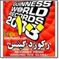 دانلود مستند 100 رکورد برتر گینس با لينك مستقيم
