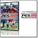 دانلود ترینر برای بازی معروف PES 2010