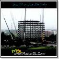 دانلود ویدیوی جذاب ساخت هتل ۱۵ طبقه چینی در شش روز با لینک مستقیم