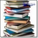 دانلود مجموعه 7 کتاب رمان برای موبایل - جاوا