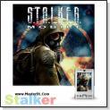 بازی جدید و بسیار زیبای S.T.A.L.K.E.R.: Call of Pripyat - فرمت جاوا