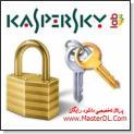 دانلود کلید های آنتی ویروس کاسپراسکایبه تاریخ 18 آبان 90 -  09.11.2011 Kaspersky Keys