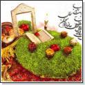اس ام اس و پیامک تبریک عید نوروز سال ۹۰