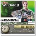 دانلود نرم افزار کارت کپچر Win DVR 3.0