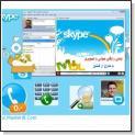 تماس رايگان صوتي و تصويري با خارج از كشور Skype v5.3.0.111 Final