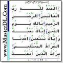 Pocket Quran برای سری ۹۰