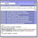 دانلود نرم افزار دیکشنری پایش Payesh Dictionary