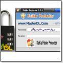 قفل گذاری حرفه ای بر روی فلش مموری با KaKa Folder Protector