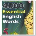دانلود کتاب صوتی رایج ترین لغات زبان انگلیسی 4000 Essential English Words 5