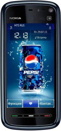 Pepsi 2-[MasterDL.Com]