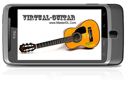 virtual-guitar