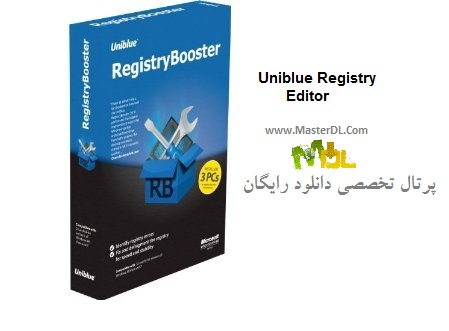 Uniblue Registry Booster