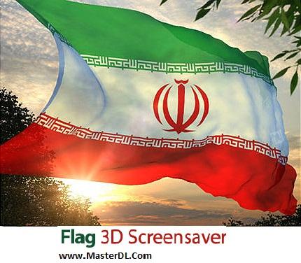 flag3dscreensaver