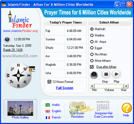 Athan for 6 Milion Cities