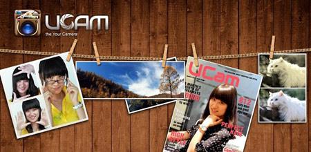 UCam-Ultra-Camera