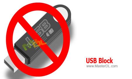 USB Block